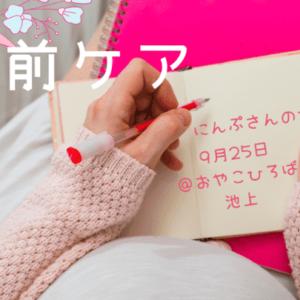 sanzen-thumbnail